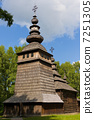 Old Christian Wooden Church 7251305