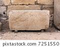 Ancient Glyphs 7251550