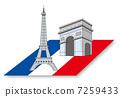 巴黎的象征 7259433