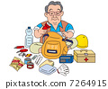 Dad that brings together disaster-prevention goods 7264915