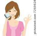 智能手機女 7269624