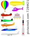 矢量 不明飞行物 火箭 7284421