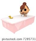 목욕 7285731