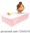 목욕 7290076