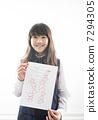 學習 初中生 中學生 7294305