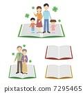 책, 부모와, 자식 7295465
