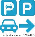 停车场 记号 图标 7297486