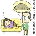 懶惰的 情侶 一對 7310303