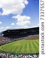 第92届夏季国立高中棒球甲子园棒球场 7337557