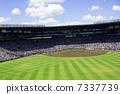 第92届夏季国立高中棒球甲子园棒球场 7337739