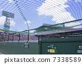 第92届夏季国立高中棒球甲子园棒球场 7338589