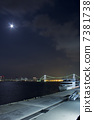 Full moon and sightseeing boat and night view of Tokyo Bay 7381738