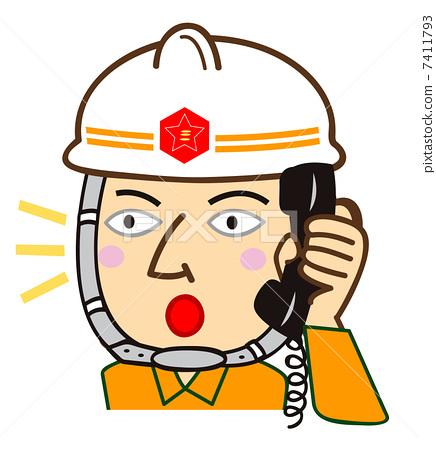 Firefighter's phone (left) 7411793
