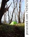 등산 텐트 박 7434070