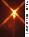 Candle 7454137