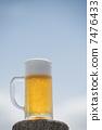 ビール 7476433