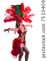 Pretty girl in carnival costume dancing isolated 7510409