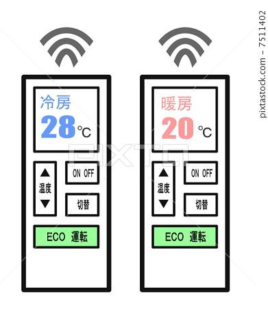 空調遙控器-插圖素材 [7511402] - PIXTA圖庫