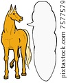 Horse Message Card 7577579