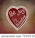 Valentines day greeting card template 7590518