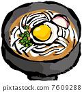 Tsukimi udon 7609288