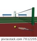 테니스 17 7612205
