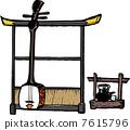 三弦琴 弦乐器 日本传统乐器 7615796