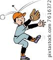baseball, baseballs, sport 7616372