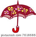 雨傘 7618686