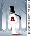 A snow woman 7618954