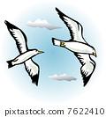 Seagull 7622410