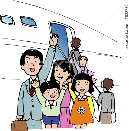 Departure 7622783