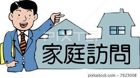 Home Visit Title 7623008