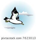 Seagull 7623013