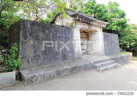 Okinawa · Sonnya Takeshi Utagi 7662229