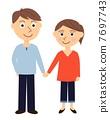 新婚夫婦 7697743