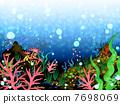 海藻 海底 海底的 7698069