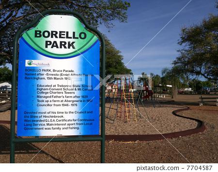 สวน Bolero 7704587