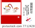 year of the horse, new year's card, japanese pattern 7712428