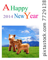 year of the horse, new year's card, image of new year 7729138