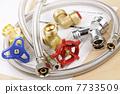 Plumbing parts 7733509