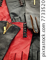 Leather gloves 7733520