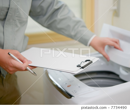 Person who inspects washing machine 7734490