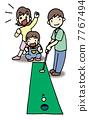 golf, golfing, putter 7767494