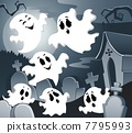 Ghost theme image 4 7795993