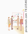illustration of business people greeting 7810546