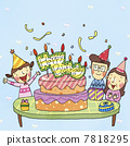 Happy family having birthday party 7818295