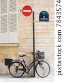 자전거 7843574