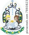 兩個女人在一個帶枝形吊燈的房間裡享受一點華麗的下午茶時間。 7860823