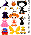 Girl with dresses for Halloween Party 7862550